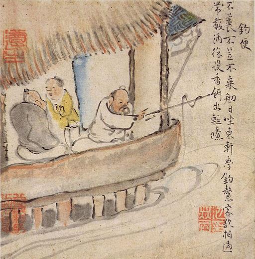 The Chobenzu by Ike Taiga