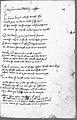 The Devonshire Manuscript facsimile 6r LDev007.jpg