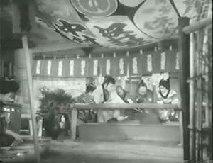 ファイル:The Million Ryo Pot (1935).webm