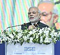 The Prime Minister, Shri Narendra Modi addressing at the inauguration ceremony of the India International Exchange in GIFT City, Gandhinagar, Gujarat on January 09, 2017 (1).jpg