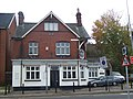 The Ropemakers Arms Public House, Chatham - geograph.org.uk - 1049924.jpg