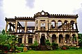 The Ruins of Bacolod.JPG