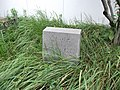 The Site of Aichi Prefecture 1st Middle School 20140824.JPG
