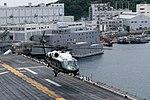 The USS WASP (47951104782).jpg