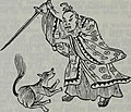 The dragon, image, and demon; or, The three religions of China- Confucianism, Buddhism, and Taoism, giving an account of the mythology, idolatry, and demonolatry of the Chinese (1887) (14597385789).jpg