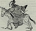 The dragon, image, and demon; or, The three religions of China- Confucianism, Buddhism, and Taoism, giving an account of the mythology, idolatry, and demonolatry of the Chinese (1887) (14783614662).jpg