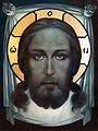 The face of Christ not made by hand. Artist A.N. Mironov.jpg