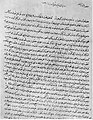 The letter written by İbrahim Pasha to his wife.jpg