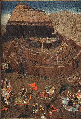 Daulatabad, Maharashtra - The Mughal Army captures Devagiri.
