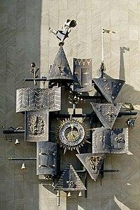 Часы на театре кукол имени образцова - ac
