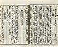 Three Hundred Tang Poems (22).jpg