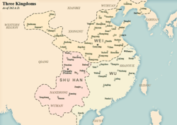 The territories of Shu Han (in light pink), as of 262 A.D..