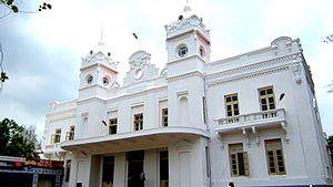 Thrissur Town Hall - Imposing structure of Thrissur Town Hall