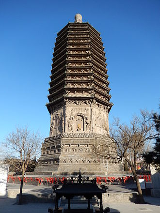 Liao dynasty - The Pagoda of Tianning Temple (Beijing), built around 1120 during the Liao dynasty