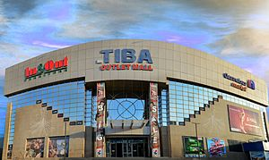 Tiba Outlet Mall - Image: Tiba Outlet Mall