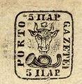 Timbru cap de bour(3) 1858.jpg