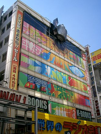 Steins;Gate - A promotional model of the crashed satellite on the real life Radio Kaikan building in Akihabara in October 2011