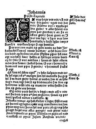 Bible translations into Icelandic - Beginning of the Gospel of John from Oddur Gottskálksson's 1540 translation of the New Testament into Icelandic
