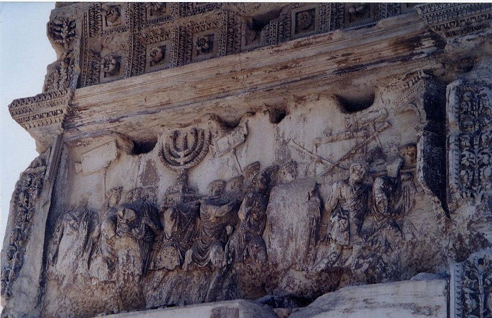 Titus Jerusalem