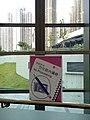 Tiu Keng Leng Public Library No photography notice1 201507.jpg