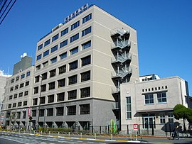 Toho College of Music Bunkyo Campus.JPG