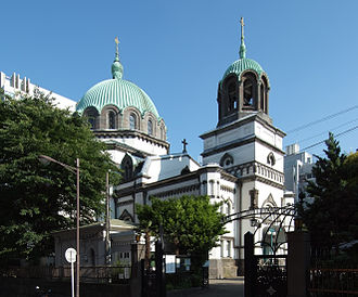 Japanese Orthodox Church - Holy Resurrection Cathedral in Tokyo