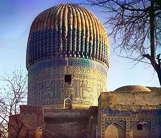 Gur-e-Amir - Image: Tomb of Timur east side Prokudin Gorskii