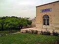 Tomb of Hafez مقبره حافظ در شیراز 04.jpg