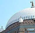 Tomb of Shah Rukne Alam Multan.jpg