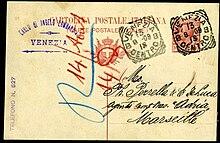 Annullo di tipo tondo-riquadrato su cartolina postale