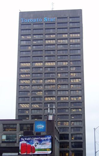 Toronto Star - One Yonge Street – Current head office, built in 1970