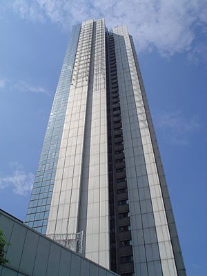 Cali Tower - Image: Torre de Cali 1