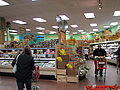 Trader Joe's West Hartford 2.jpg