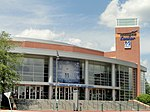 Tsongas Center - University of Massachusetts Lowell - DSC00100.JPG