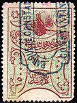 Turkey 1878-79 Sul4520.jpg