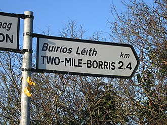 Two-Mile Borris - Image: Two Mile Borris 2,4 mile sign