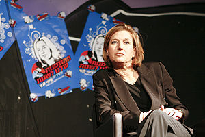 Tzipi Livni, Leader of Kadima Party -Israel. ?...