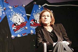 Tzipi Livni - Youth for Tzipi Livni party 2009.