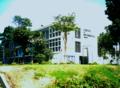 UNMSM CentrodeInformática.PNG