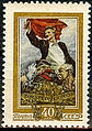 USSR 1956 1777 1590 0.jpg
