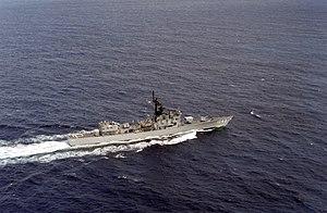 USS Edward McDonnell (FF-1043) underway