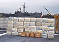 US Navy 070409-N-8544C-003 The U.S. Coast Guard Cutter Northland (WMEC 904), from Portsmouth, Va., seized over 2,400 pounds of cocaine and four bales of marijuana off the coast of Columbia March 10, 2007.jpg