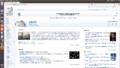 Ubuntu 1310 Desktop Wikipedia.png