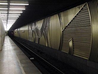 Bulvar Rokossovskogo (Sokolnicheskaya line) - Station platform