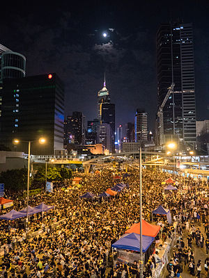2014 Hong Kong protests - The Admiralty protest site on the night of 10 October