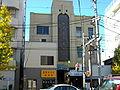 Umezawa Shashin Kaikan.JPG