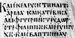 Codex Angelicus - Image: Uncial 020 (GA) Acts 8,38