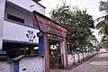 Univerisity of Kalyani campus 18.jpg