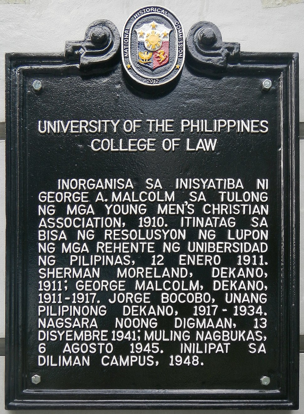 University of the Philippines College of Law historical marker
