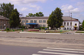 Uren centre of town.jpg